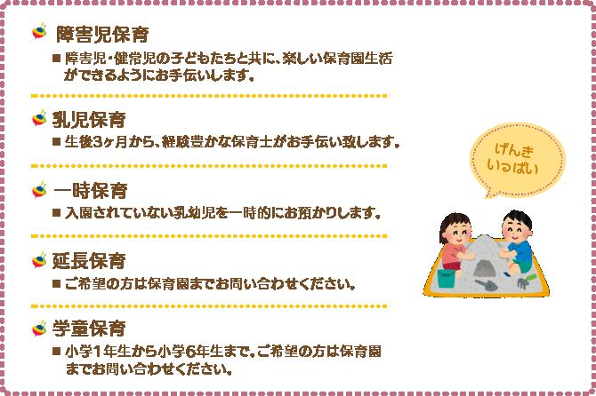 tokubetu02